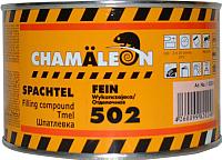 Шпатлевка автомобильная CHAMALEON Мелкозернистая 15024 (512г) -