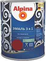Эмаль Alpina По ржавчине 3 в 1 RAL3011 (750мл, шелковисто-матовый красно-коричневый) -