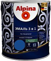 Эмаль Alpina По ржавчине 3 в 1 RAL5005 (2.5л, шелковисто-матовый синий) -