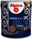 Эмаль Alpina По ржавчине 3 в 1 RAL8011 (2.5л, шелковисто-матовый темно-коричневый) -