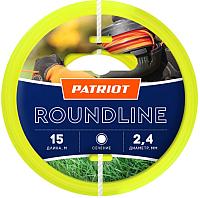 Леска для триммера PATRIOT Roundline 2.4мм/15м (круглая) -