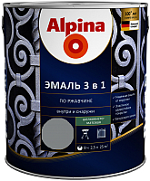 Эмаль Alpina По ржавчине 3 в 1 RAL9023 (750мл, шелковисто-матовый серебристый) -