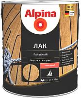 Лак Alpina Палубный (2.5л, глянцевый) -