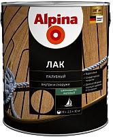 Лак Alpina Палубный (2.5л, шелковисто-матовый) -