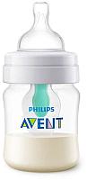 Бутылочка для кормления Philips AVENT Anti-colic SCF810/14 (125мл) -