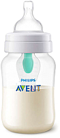 Бутылочка для кормления Philips AVENT Anti-colic SCF813/14 (260мл) -