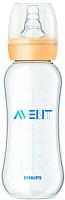 Бутылочка для кормления Philips AVENT Essential SCF971/17 (240мл) -