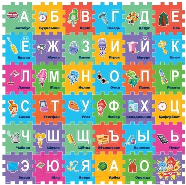 Купить Коврик-пазл Играем вместе, Фиксики / FS-ABC-FIX, Китай, вспененный полимер