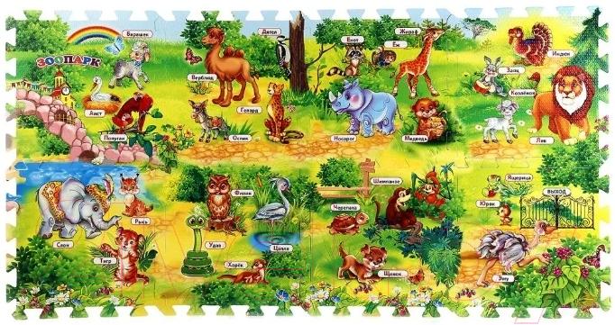 Купить Коврик-пазл Играем вместе, Зоопарк с азбукой / FS-ABC-ZOO, Китай, вспененный полимер