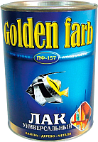 Лак универсальный Golden Farb ПФ-157 (1.8кг) -