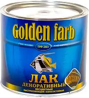Лак Golden Farb ПФ-283 ГОСТ декоративный (1.8кг) -
