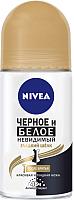 Дезодорант шариковый Nivea Черное и белое. Невидимый гладкий шелк (50мл) -