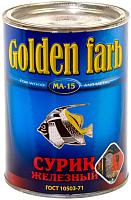 Сурик Golden Farb МА-15 ГОСТ (900гр) -