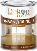 Эмаль Dekor Для пола (1.8кг, желто-коричневый) -