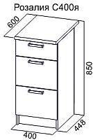 Шкаф-стол кухонный SV-мебель С400я КГ с ящиками (розалия/дуб венге) -