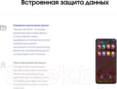 Смартфон Samsung Galaxy A70 (2019) / SM-A705FZWMSER (белый)