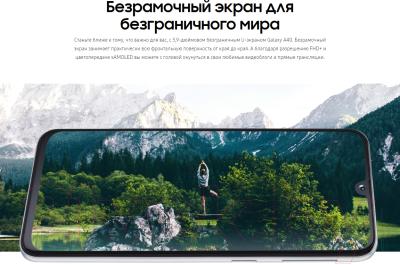 Смартфон Samsung Galaxy A40 2019 / SM-A405FZRGSER (красный)