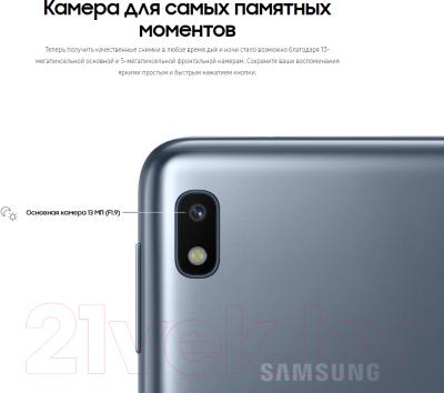 Смартфон Samsung Galaxy A10 (2019) / SM-A105FZKGSER (черный) -