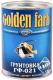 Грунтовка Golden Farb ГФ-021 (900г, серый) -