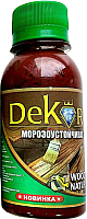 Колеровочная паста Dekor Wood Natur для лаков (100г, миндаль) -