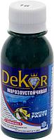 Колеровочная паста Dekor №16 (100г, изумрудный) -