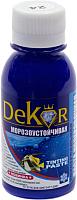 Колеровочная паста Dekor №24 (100г, ирис) -