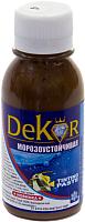Колеровочная паста Dekor №4 (100г, кофейный) -