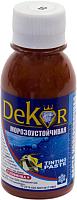 Колеровочная паста Dekor №8 (100г, красно-коричневый) -