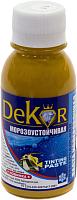 Колеровочная паста Dekor №11 (100г, охра) -