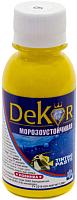 Колеровочная паста Dekor №9 (100г, подсолнух) -