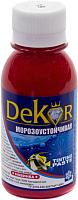 Колеровочная паста Dekor №19 (100г, розовый) -