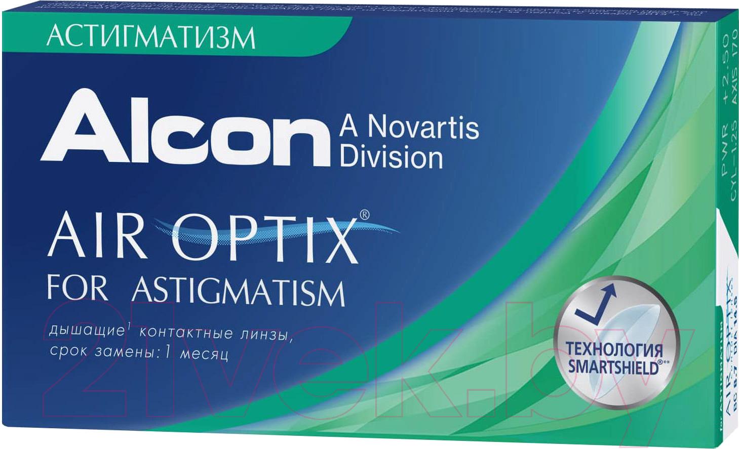 Контактная линза Air Optix, For Astigmatism Sph-2.00 cyl-1.25 ax090 R8.7, Малайзия  - купить со скидкой
