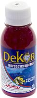 Колеровочная паста Dekor №5 (100г, слива) -