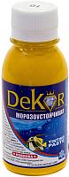 Колеровочная паста Dekor №10 (100г, ярко-желтый) -