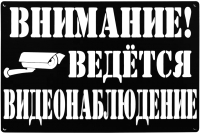 Табличка информационная для дома GALA TB002 -