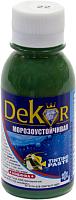 Колеровочная паста Dekor №22 (100г, тайга) -