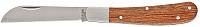 Нож садовый Palisad 79003 -