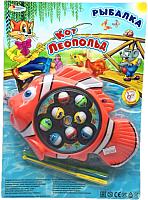 Игровой набор Играем вместе Рыбалка. Кот Леопольд / B1556345-R -