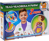 Набор для опытов Играем вместе Тело человека и рыбы / TX-10011 -