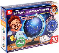 Набор для опытов Играем вместе Земля и Звездное небо / TXH-139-R -