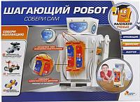 Набор для опытов Играем вместе Шагающий робот / TXSC-009-R -