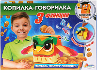 Игровой набор Играем вместе Копилка-говорилка / TX-10004 -