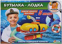 Набор для опытов Играем вместе Подводная лодка / TX-10020 -