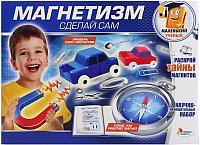 Набор для опытов Играем вместе Магнетизм / TXL-156-R -