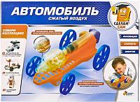 Набор для опытов Играем вместе Автомобиль. Сжатый воздух / TXL-159-R -