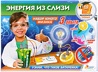 Набор для опытов Играем вместе Энергия из слизи / TX-10018 -