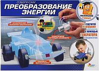 Набор для опытов Играем вместе Преобразование энергии / TXH-144-R -
