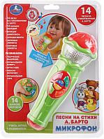 Музыкальная игрушка Умка Микрофон 14 песен на стихи А.Барто / A848-H05031-R10 -