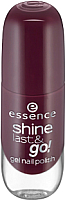 Лак для ногтей Essence Shine Last & Go! Gel Nail Polish тон 26 (8мл) -