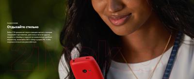 Мобильный телефон Nokia 210 Dual Sim / TA-1139 (красный)